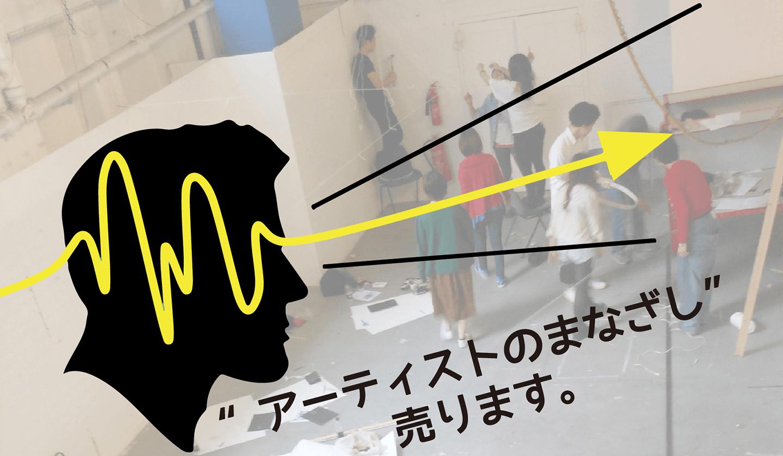 井手尾 雪さんインタビュー写真1
