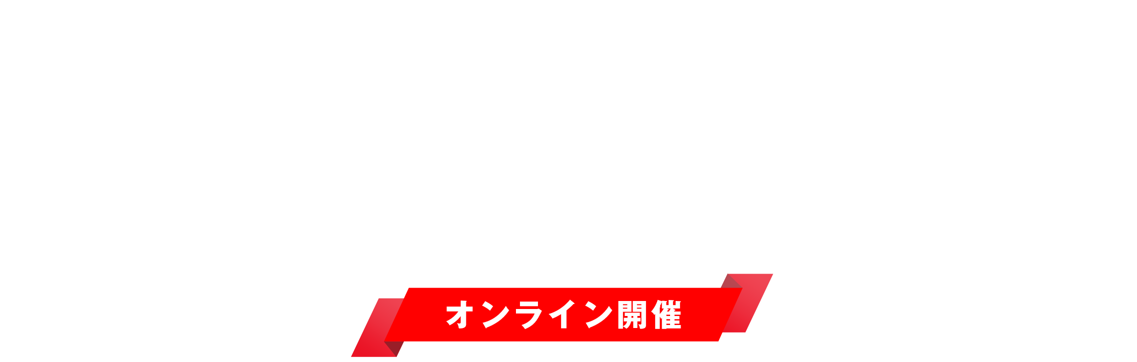 THE DEMODAY